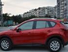 马自达CX-52015款 2.0 自动 前驱舒适型 精品车况支持