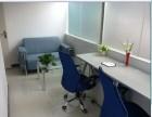 有一种办公室都是用抢的,那就是服务型办公室
