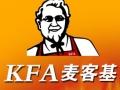 麦客基美式快餐加盟