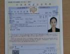 日本10年签证你了解多少