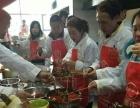 学做小吃泡菜加盟 家政服务 投资金额 1万元以下