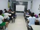 临沂室内设计培训CAD培训班
