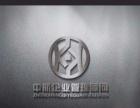 转让深圳纯基金管理互联网金融,融资租赁投资控股公司