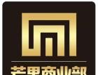 沈北虎石台2500平 独楼独院出售