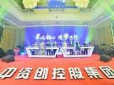 漳州会展周年庆开业活动设计布置 奠基仪式开业庆典活动