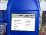 抗紫外线助剂抗紫外线助剂防紫外线整理剂抗紫外线剂