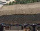成都至广州物流货运专线 返程包车 大件设备运输