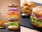 享哆味汉堡加盟费多少钱/汉堡加盟店投资