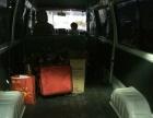 绍兴柯桥大型面包车货运代驾(可长途)