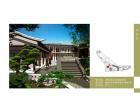 别墅景观设计工程,阳江私人会所景观设计