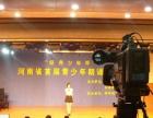 郸城扬帆语言艺术中心常年招生