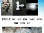 福州专业收购含铜四氟垫片,四氟刨丝回收市场价格