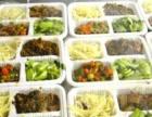 供应万达及周边公司单位午餐,会议团体订餐,量大优惠