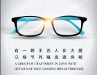 ar科技爱大爱手机眼镜如何加盟,具备有哪些功能呢