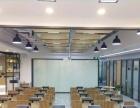 福田 南山 罗湖办公室、会议室、培训室 短租日租