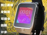 可插卡 智能手表 手机蓝牙穿戴设备安卓运动计步器手环 智能电话