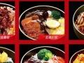 【香港十二稻】加盟官网/加盟费用/项目详情