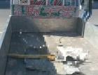 出租2.6米长小货车