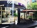 COFFEE HOLE咖啡洞 - 咖啡店加盟 咖啡馆加盟