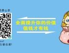 能卖货的广告!镇江广告设计策划微信品牌推广