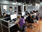 沈阳平面设计短期实战班负责就业 小班授课 一对一辅导