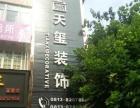 (个人)自贡蓝鹰花园临街三楼写字楼出租城市旺店