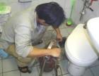 西安莲湖区专业疏通马桶 卫生间地漏除臭 厨房洗菜池疏通