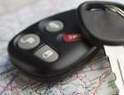 平度市开车锁配车钥匙价格