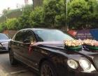 喆昊婚车 拥有全南京较专业的婚车服务和车队