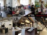 大同 室内设计 平面 动画培训 橙艺工坊