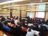 香港财经学院MBA报名-西安免联考博士学位-欢迎来电咨询