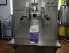 北京宝丽洁-车用尿素生产设备-玻璃水设备-防冻液生产设备加盟