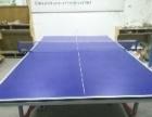 双雁乒乓球桌,成色佳,闲置