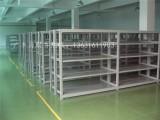 广丰源供应积层式货架冷库货架托盘货架仓库货架中型货架重型货架