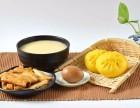 大庆营养早餐加盟项目 粮道供 咸阳营养早餐招商加盟