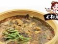 开一家石榴姐火锅米线加盟大概多久能回本?
