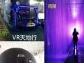 球幕影院鲸鱼岛水上冲浪VR吊桥出租出售生产厂家