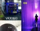 鲸鱼岛球幕影院VR吊桥激光密室出租出售生产厂家