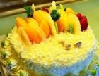 珠海裸蛋糕预订圣诞蛋糕香洲区网上蛋糕送货上门