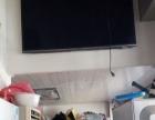 九成新电视机