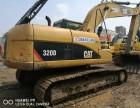 二手挖掘机卡特320D出售 全国包运