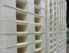 南通出售9成新二手塑料栈板托盘卡板地材板可送货