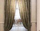 顶派窗帘墙纸墙布教你怎么清洗窗帘