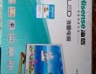 出售海信LED高清液晶音响电视