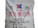 供应厂家批发直销电线电缆用CPE