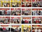 温州炸鸡汉堡店加盟 8000多家成功加盟店