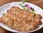 无锡厨师技术培训小炒培训中式快餐培训