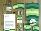 君卓展览:展会设计展厅整体打包策划