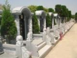 上海琛钰公墓服务,一站式服务,解决您的至尊园
