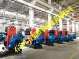 石家庄水泵厂,石家庄水泵生产厂家,石泵渣浆泵业